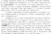 Кінорежисер Олександр Муратов про...